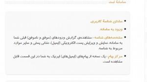 طراحی سایت آترون وب