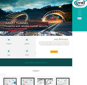 طراحی سایت ماندگار تجهیز ایرانیان