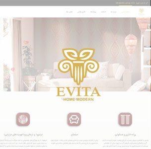 طراحی سایت خانه مدرن اویتا